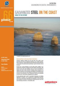 Issue 66 - Galvanized Steel on the Coast